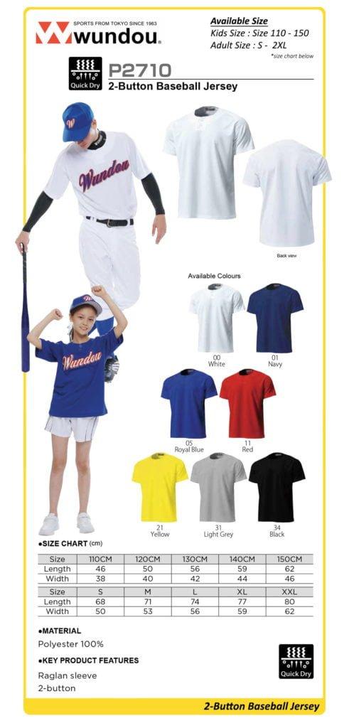 wundou baseball jersey