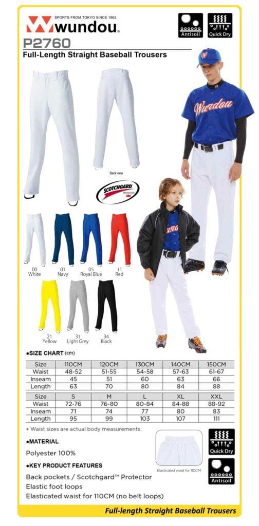 wundou baseball pants