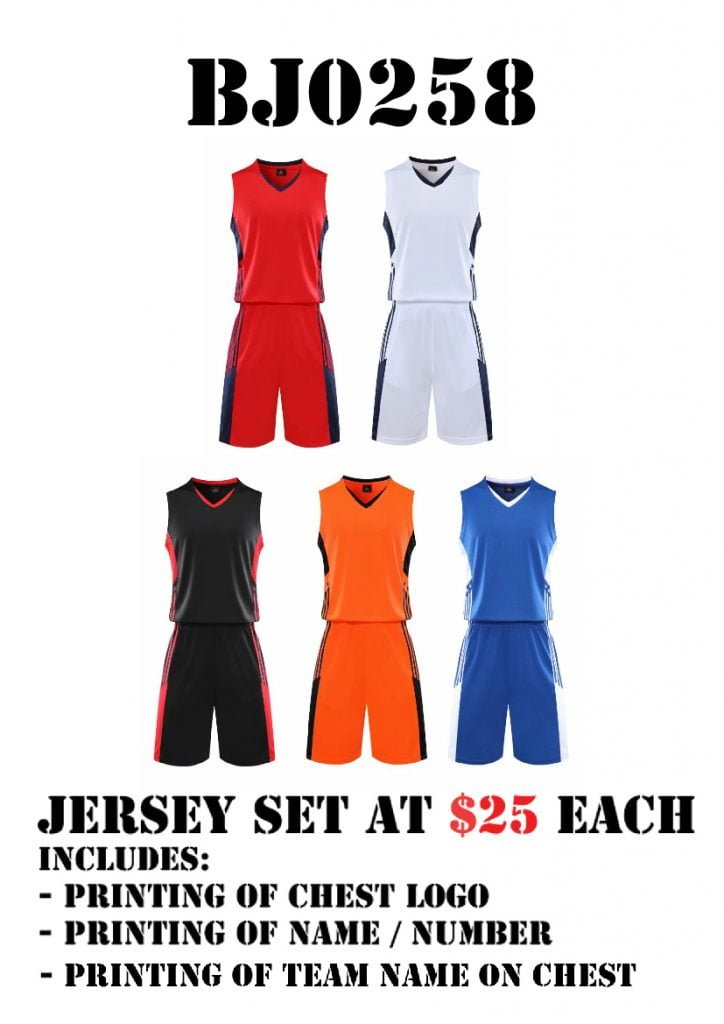 best basket ball jersey